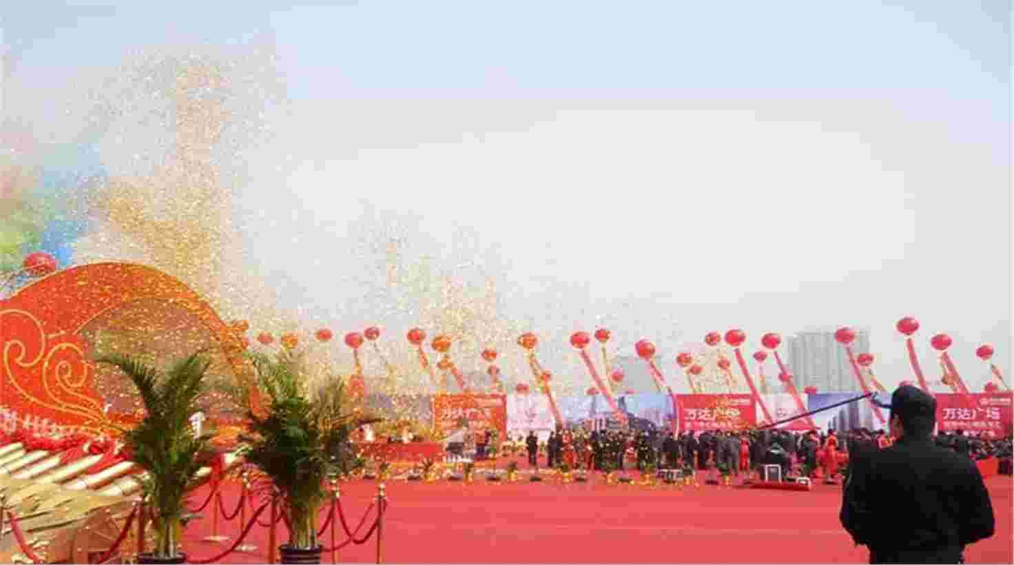 万达广场开幕仪式